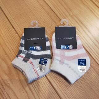 バーバリー(BURBERRY)のBURBERRY ベビー靴下 9〜12cm(靴下/タイツ)
