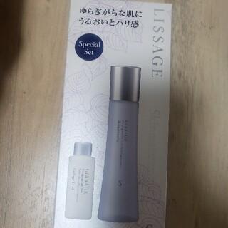 リサージ(LISSAGE)のリサージスキメンテナイザーS(化粧水/ローション)