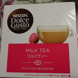 Nestle - ネスレドルチェグストカプセル16個 ⑧