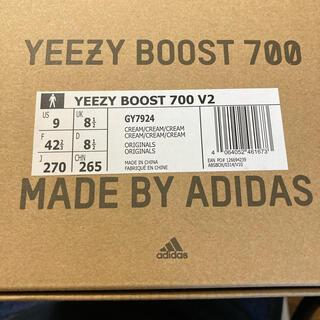 アディダス(adidas)の新品 yeezy boost 700 v2 cream 27.0(スニーカー)