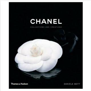 シャネル(CHANEL)の新品未使用 CHANEL 写真集 コレクションブック(洋書)