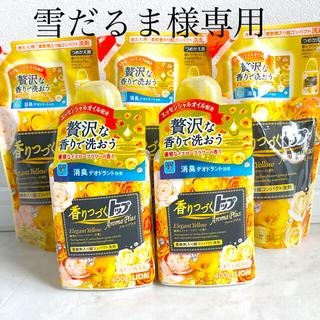 香りつづくトップ アロマプラス(洗剤/柔軟剤)