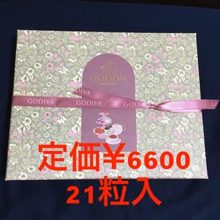 チョコレート(chocolate)の限定値下げ!ゴディバ ティータイムアソートメント 21粒入(菓子/デザート)