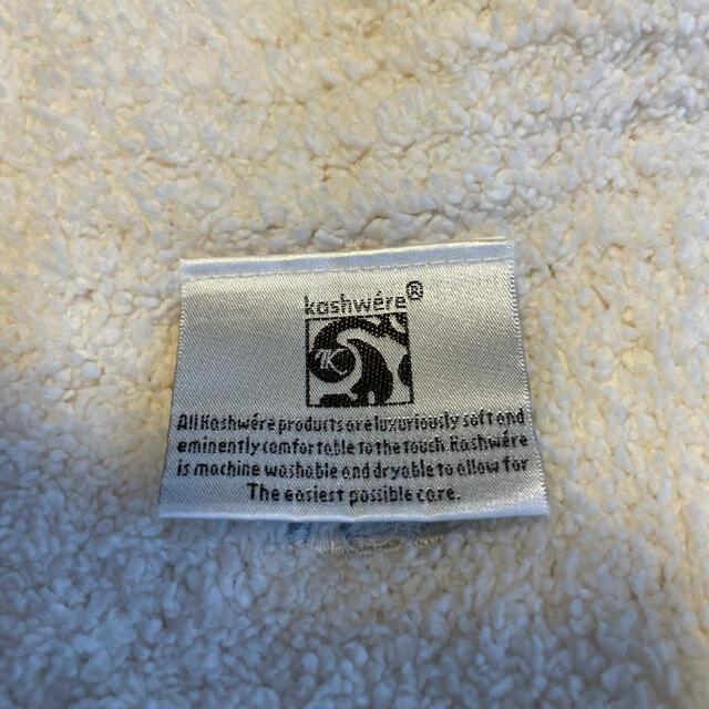 kashwere(カシウエア)のkashwere カシウエア ハーフブランケット/ソリッド キッズ/ベビー/マタニティのこども用ファッション小物(おくるみ/ブランケット)の商品写真