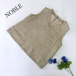 アンテノーブル(Antenoble)のNOBLE ノーブル ツイード ベスト フリンジ 春夏 ノースリーブ(ベスト/ジレ)