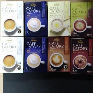 エイージーエフ(AGF)のAGF ブレンディ カフェラトリー スティックコーヒー 8箱6種53本(コーヒー)
