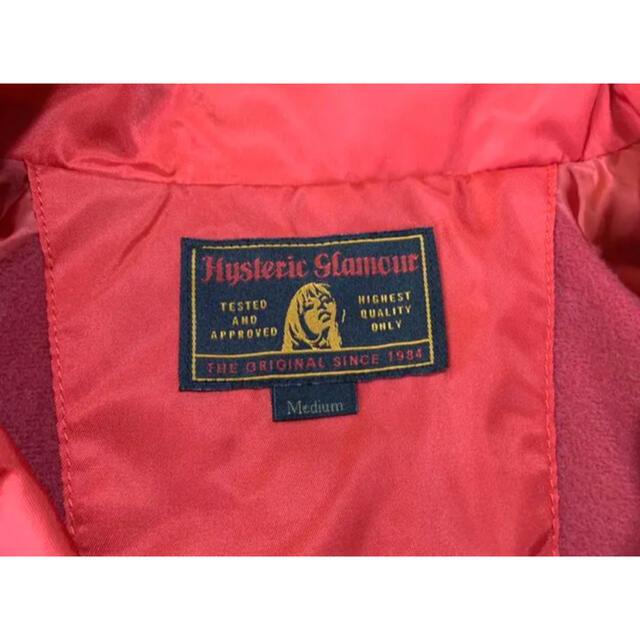 HYSTERIC GLAMOUR(ヒステリックグラマー)のヒステリックグラマー ナイロンジャケット メンズのジャケット/アウター(ナイロンジャケット)の商品写真