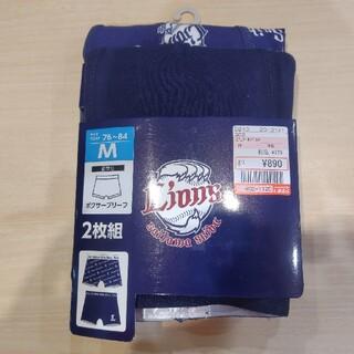 シマムラ(しまむら)の埼玉西武ライオンズ ボクサーブリーフ パンツ Mサイズ メンズ しまむら 2枚(ボクサーパンツ)
