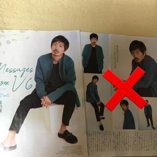 ブイシックス(V6)の森田剛 切り抜き TV station(アート/エンタメ/ホビー)