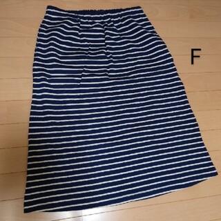 スタディオクリップ(STUDIO CLIP)のF  スタディオクリップ スカート ネイビー×白 ボーダー(ひざ丈スカート)