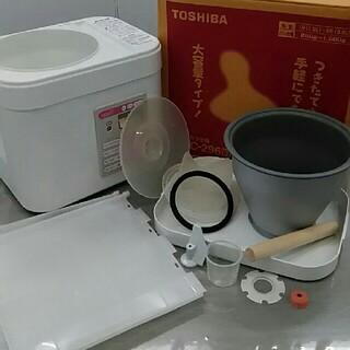 トウシバ(東芝)の餅つき機  2升  (2008年製) 美品 東芝もちっ子 AFC−296(調理機器)
