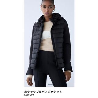 ザラ(ZARA)のZARA ポケッタブル パフジャケット 今季 新品未使用 S(ダウンジャケット)
