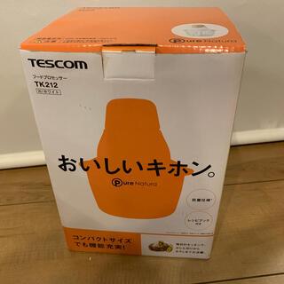 テスコム(TESCOM)のフードプロセッサー TESCOM(フードプロセッサー)