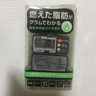 タニタ(TANITA)のTANITA 脂肪燃焼量付き歩数計 時計機能付き(ウォーキング)