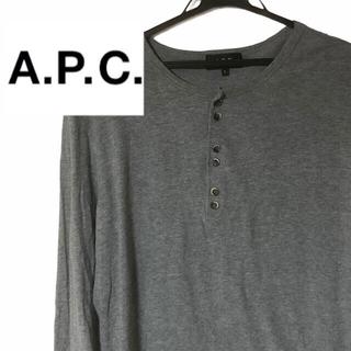 アーペーセー(A.P.C)の美品a.p.c アーペーセー ニット カットソー ヘンリー ネック(ニット/セーター)