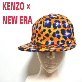 ケンゾー(KENZO)のKENZO × NEW ERA ダブルネーム コラボ キャップ CAP 帽子(キャップ)