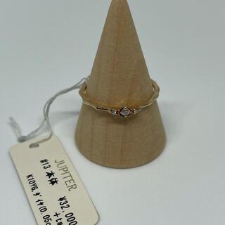 ジュピターゴールドレーベル(jupiter GOLD LABEL)のjupiter ☆ 新品 ダイヤモンド リング 指輪(リング(指輪))