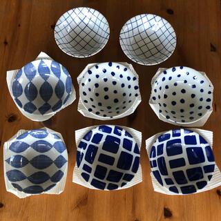 アクタス(ACTUS)の美濃焼き 藍色 お皿 中皿 豆皿 プレート ↓(食器)