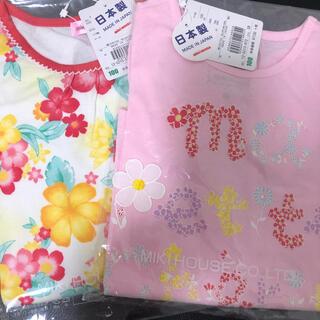 ミキハウス(mikihouse)のprdool様専用 新品 ミキハウス サイズ100(Tシャツ/カットソー)