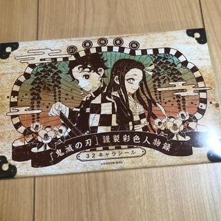 鬼滅の刃32キャラシール(その他)