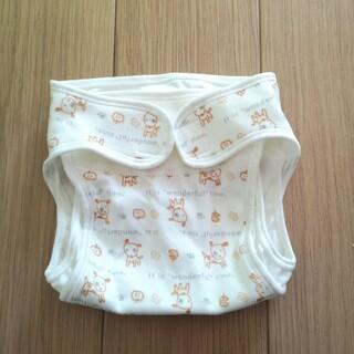 ニシキベビー(Nishiki Baby)のニシキ 布おむつカバー 日本製 50 60(ベビーおむつカバー)