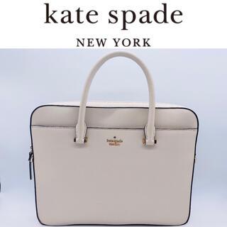 ケイトスペードニューヨーク(kate spade new york)のkate spade NEW YORK 13インチ ラップトップバッグ(ハンドバッグ)