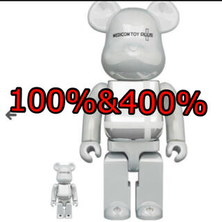 メディコムトイ(MEDICOM TOY)のBE@RBRICK  WHITE CHROME Ver100%/400%(その他)