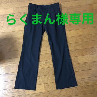 パンツ(スーツ)