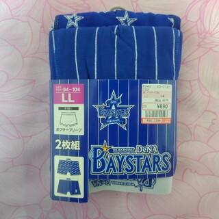 シマムラ(しまむら)の横浜DeNAベイスターズ ボクサーブリーフ パンツ XLサイズ しまむら 2枚(ボクサーパンツ)