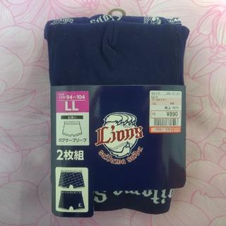 シマムラ(しまむら)の埼玉西武ライオンズ ボクサーブリーフ パンツ XLサイズ しまむら 2枚(ボクサーパンツ)