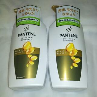 パンテーン(PANTENE)のパンテーン エクストラダメージケア トリートメントコンディショナー ポンプ(40(コンディショナー/リンス)