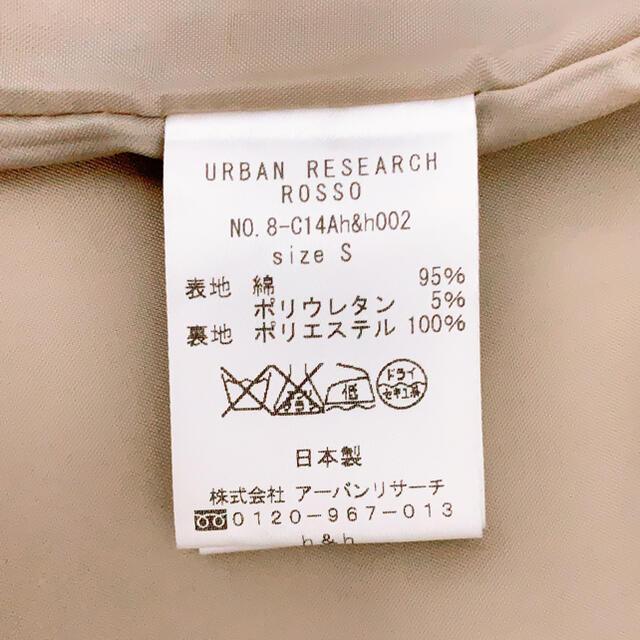 URBAN RESEARCH ROSSO(アーバンリサーチロッソ)の【新品未使用】URBAN RESEARCH ROSSO★トレンチコート★ レディースのジャケット/アウター(トレンチコート)の商品写真
