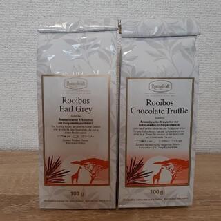 『ルイボスティー好きにオススメ! 次はチョコレートとアールグレイルイボス』(茶)