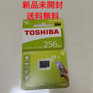トウシバ(東芝)のmicroSDカード 256GB 100MB/s TOSHIBA東芝 UHS-I(その他)