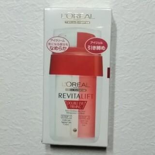 ロレアルパリ(L'Oreal Paris)の新品未使用 ロレアルパリリバイタリフトダブルアイファーミング 美容液(美容液)