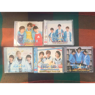Trignal トリグナル キラキラ☆ビートR ラジオCD  5枚(その他)