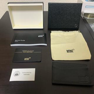 MONTBLANC - MONTBLANC モンブラン パスケース カードケース 新品未使用品