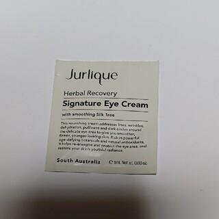 ジュリーク(Jurlique)の【新品】ジュリーク ハーバル シグニチャー アイクリーム 1ml (美容液)