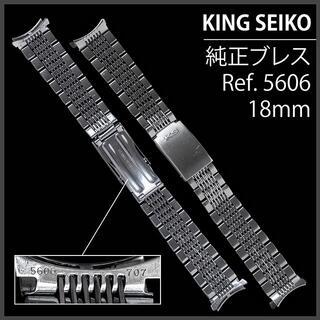 グランドセイコー(Grand Seiko)の(576.5) キングセイコー 純正 ブレス 1960年代 アンティーク(金属ベルト)