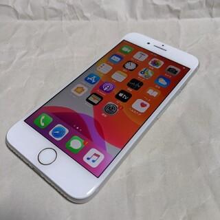 アイフォーン(iPhone)のiPhone 7 128GB シルバー SIMフリー 極美品(スマートフォン本体)