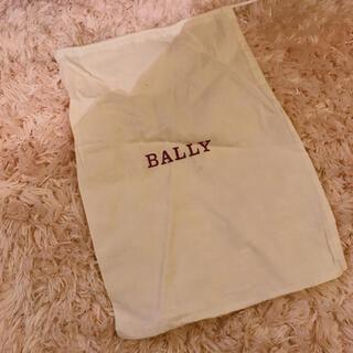バリー(Bally)のバリー Bally 保存袋(ショップ袋)