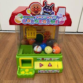 アンパンマン(アンパンマン)のアンパンマン わくわくクレーンゲーム(知育玩具)