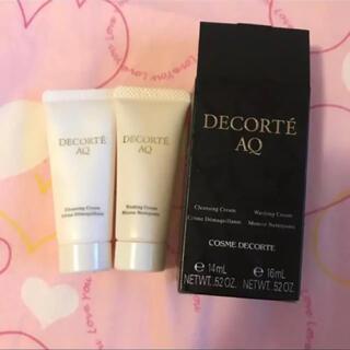 COSME DECORTE - コスメデコルテAQ  洗顔セット