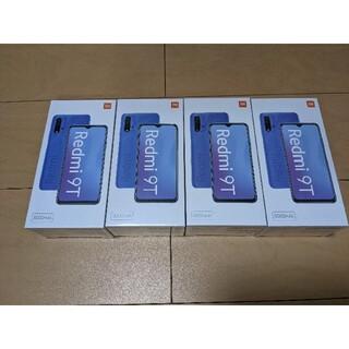 アンドロイド(ANDROID)のXiaomi redmi 9T 4台 SIMフリー(スマートフォン本体)