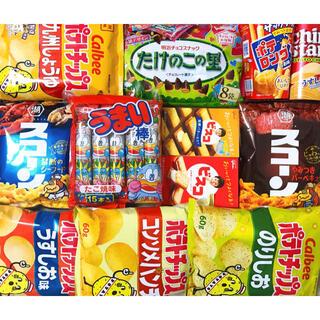 カルビー - !!激安!!お菓子詰め合わせ アソート 地域限定あり 12種類セット