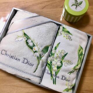 クリスチャンディオール(Christian Dior)のDior フェイスタオルとハンドタオルのセット(タオル/バス用品)