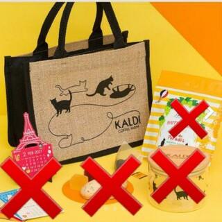 カルディ(KALDI)の【新品 未使用】ネコの日バッグ バックのみ(エコバッグ)