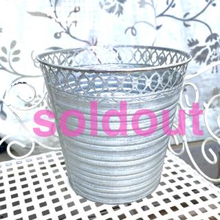 ブリキ鉢  プランター ポット アンティーク 雑貨 アルミ カップポット(プランター)