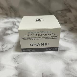 シャネル(CHANEL)の新品未使用 シャネル イドゥラビューティリペアマスク(パック/フェイスマスク)
