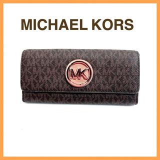 マイケルコース(Michael Kors)のMICHAEL KORS マイケルコース シグネチャー柄 FULTON  長財布(財布)